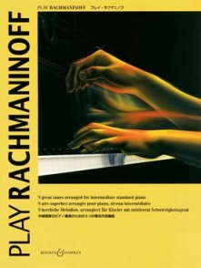 RACHMANINOFF PLAY RACHMANINOFF PIANO