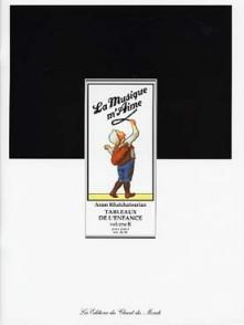 KHATCHATURIAN A. TABLEAUX DE L'ENFANCE VOL 2 PIANO