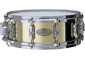 CAISSE CLAIRE PEARL RFB1450