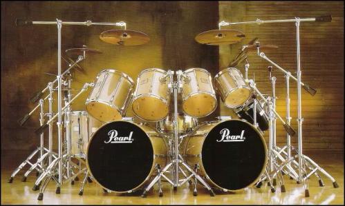 Pearl: percussions, batteries et accessoires musicaux