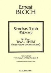 BLOCH E. SIMCHAS TORAH VIOLON