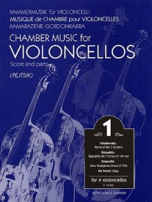 PEJTSIK A. CHAMBER MUSIC VOL 1 FOR 4 VIOLONCELLOS