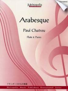 CHATROU P. ARABESQUE FLUTE