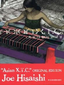 HISAISHI J. AXIAN X.T.C. PIANO