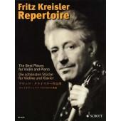 KREISLER F. REPERTOIRE 1 VIOLON PIANO