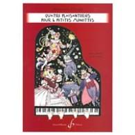FLENGHI A. QUATRE PLAISANTERIES POUR 4 PETITES MENOTTES PIANO 4 MAINS