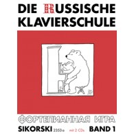 DIE RUSSISCHE KLAVIERSCHULE VOL 1 PIANO