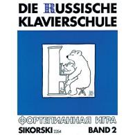DIE RUSSISCHE KLAVIERSCHULE VOL 2 PIANO