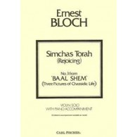 BLOCH E. SIMCHAS TORAH VIOLON