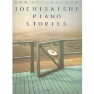 HISAISHI J. PIANO STORIES